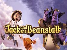 Jack and the Beanstalk играть на деньги в клубе Эльдорадо