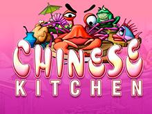 Слот Китайская Кухня на деньги