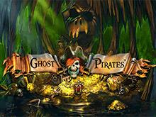 На деньги Призрачные Пираты – автомат в интернете